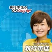 飯田浩司のOK! Cozy Up! Podcast – ニッポン放送