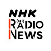 NHKラジオニュース – NHK (Japan Broadcasting Corporation)